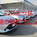 自動車整備士の専門学校