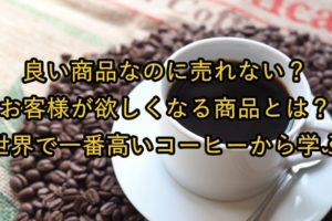 カップとコーヒー豆