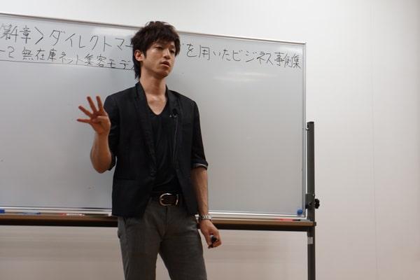 講師の加藤将太ってどんな人?