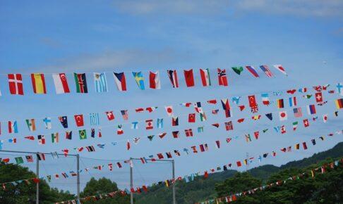 運動会の国旗の旗