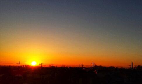 朝日の様子